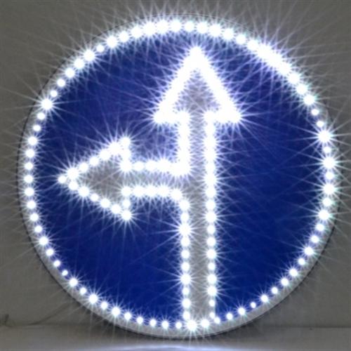 led_sign